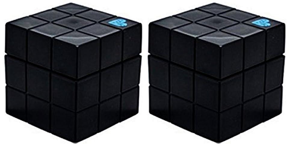 枝壮大予定【X2個セット】 アリミノ ピース プロデザインシリーズ フリーズキープワックス ブラック 80g