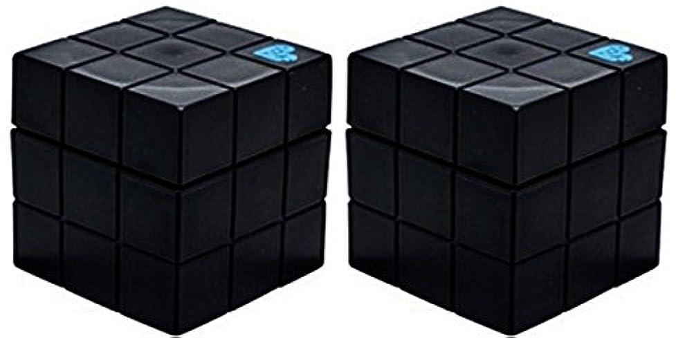 簡略化する漏斗精神的に【X2個セット】 アリミノ ピース プロデザインシリーズ フリーズキープワックス ブラック 80g