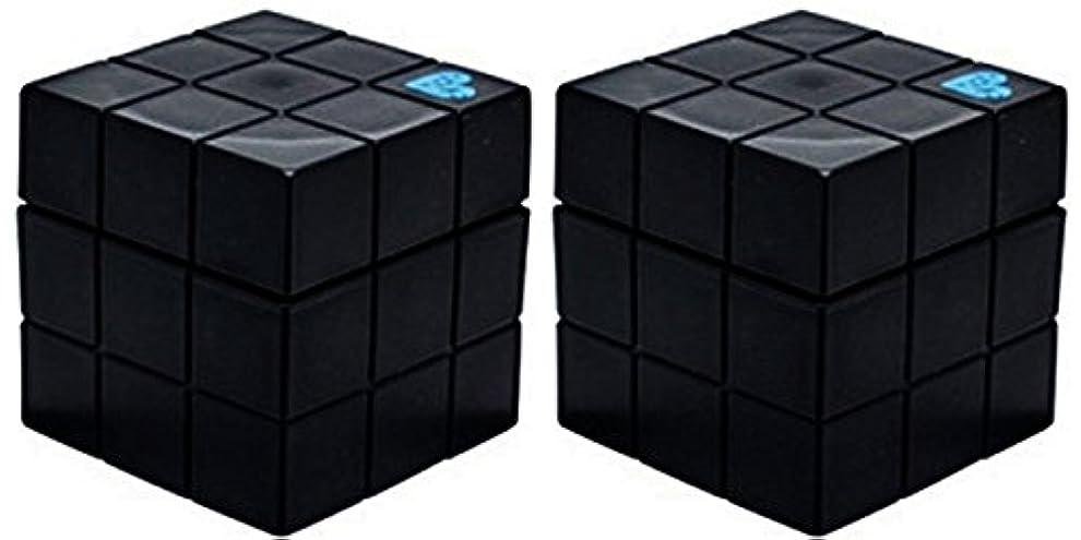 ベル増加する本部【X2個セット】 アリミノ ピース プロデザインシリーズ フリーズキープワックス ブラック 80g