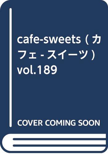 [画像:cafe-sweets (カフェ-スイーツ) vol.189]