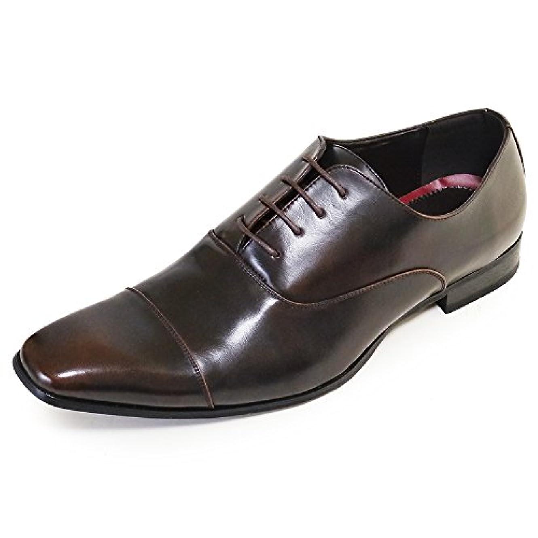 山岳賃金システム28cm 29cm 30cm ビジネスシューズ 紳士靴 大きいサイズの靴 キングサイズ専門 ストレートチップ 内羽根 n1200