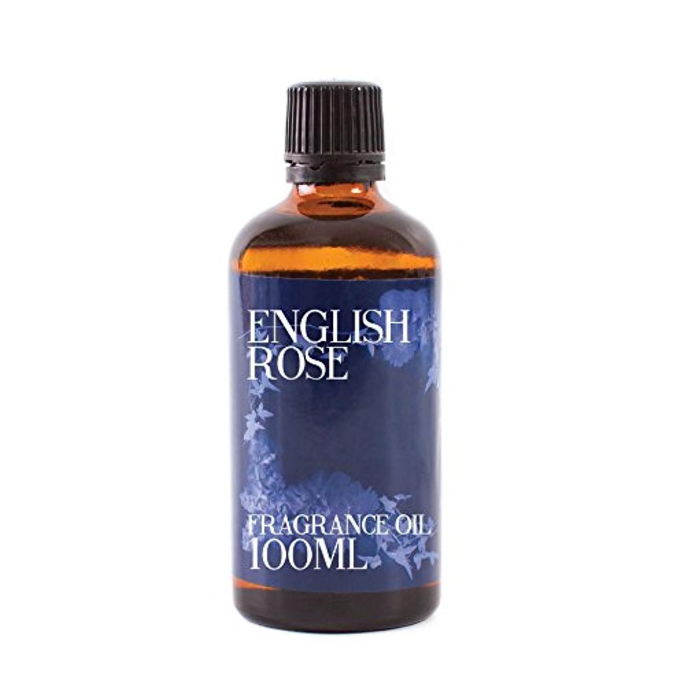 代数進むバーターMystic Moments | English Rose Fragrance Oil - 100ml