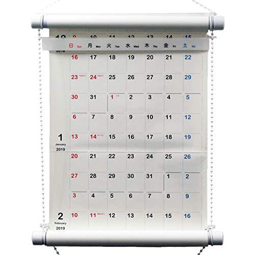 ロールカレンダー 2019 ホワイトボードのように書いたり消したりできる新発...