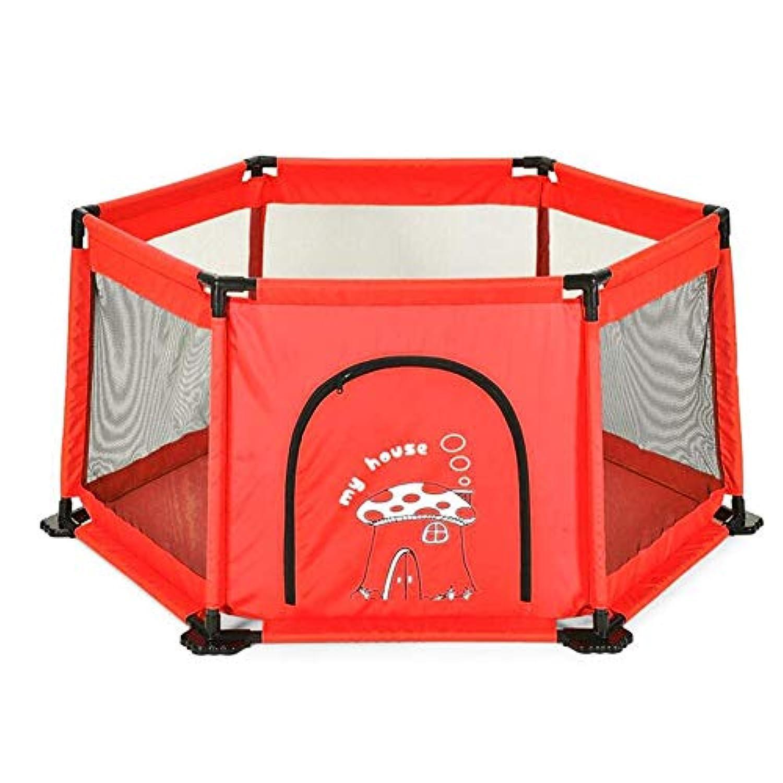 赤ちゃんゲームフェンス子供クロール幼児フェンス屋内遊び場安全保護フェンス (色 : Red)