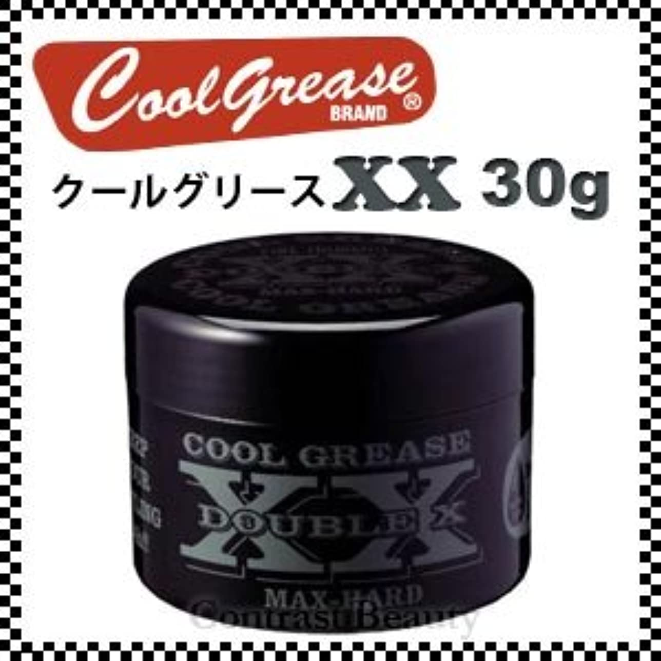 暖かく正規化カートリッジ【X3個セット】 阪本高生堂 クールグリース XX 30g