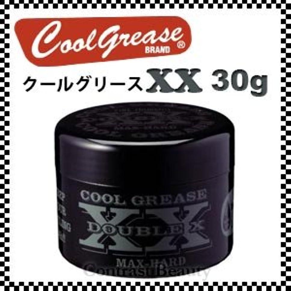 ビート磨かれた展開する【X3個セット】 阪本高生堂 クールグリース XX 30g