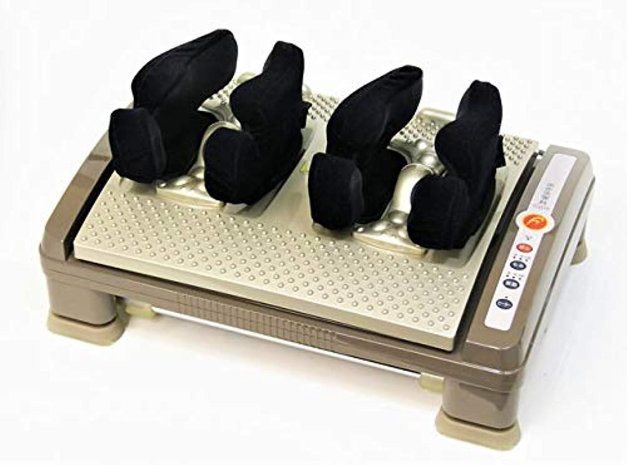 手を差し伸べる付録松明フランス総合医療株式会社 MF-5100 フットマッサージャー 『歩きま専科』 電気マッサージ器