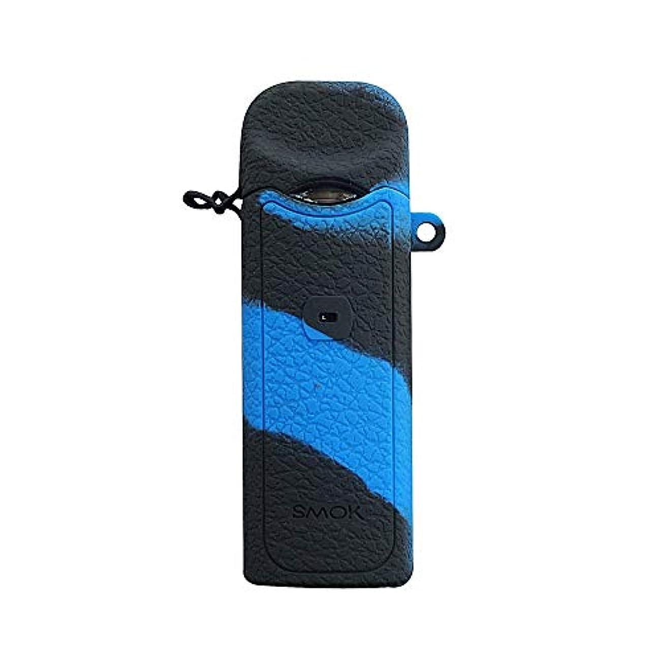 役割すべき見えるSmok Nord kit Silicone Sleeve Accessories Nord Protective Case (Black Blue)