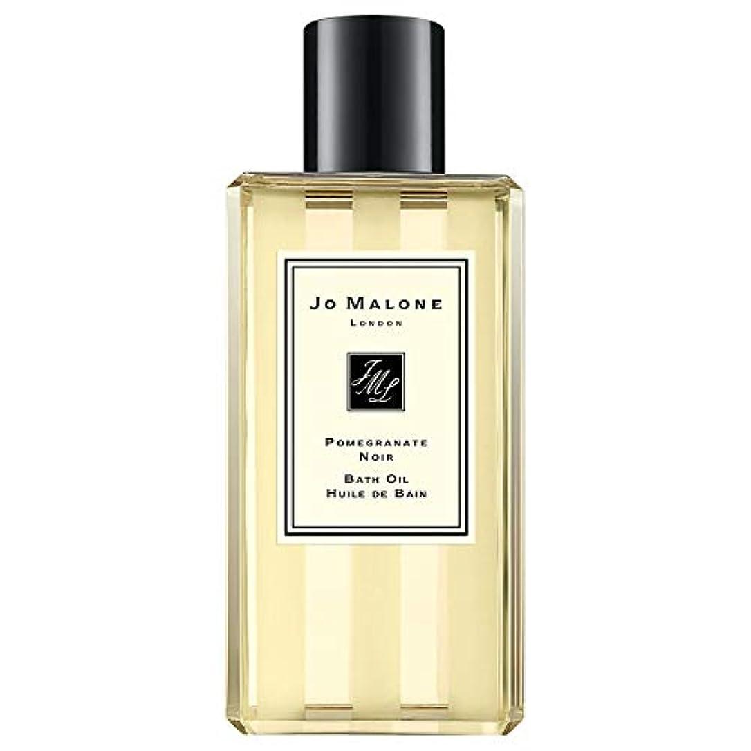 作詞家防衛文化[Jo Malone ] ジョーマローンロンドンザクロノワールバスオイル250ミリリットル - Jo Malone London Pomegranate Noir Bath Oil 250ml [並行輸入品]
