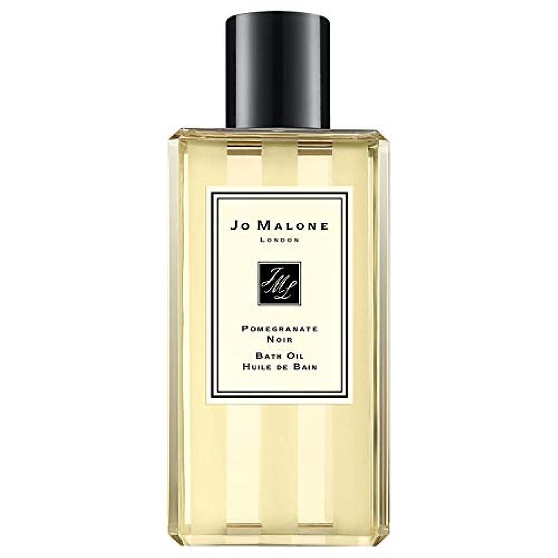 合理化子供っぽい思い出させる[Jo Malone ] ジョーマローンロンドンザクロノワールバスオイル250ミリリットル - Jo Malone London Pomegranate Noir Bath Oil 250ml [並行輸入品]