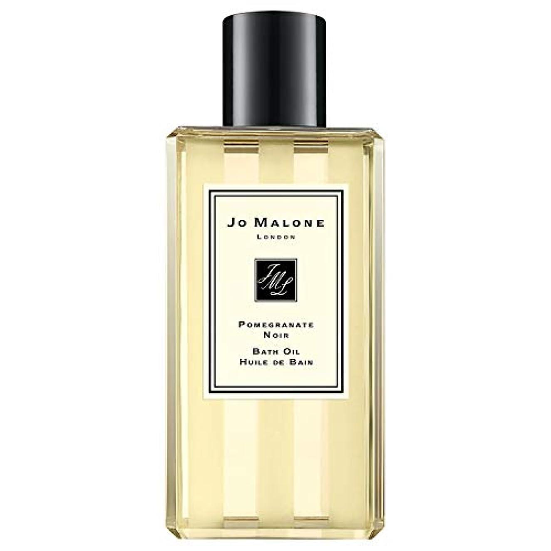 ダイジェスト忌み嫌うパッド[Jo Malone ] ジョーマローンロンドンザクロノワールバスオイル250ミリリットル - Jo Malone London Pomegranate Noir Bath Oil 250ml [並行輸入品]