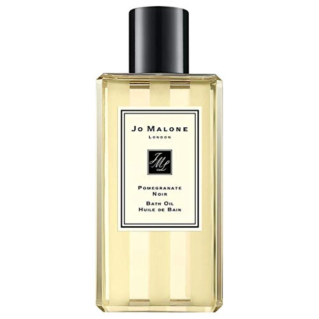献身怖がらせる凍結[Jo Malone ] ジョーマローンロンドンザクロノワールバスオイル250ミリリットル - Jo Malone London Pomegranate Noir Bath Oil 250ml [並行輸入品]
