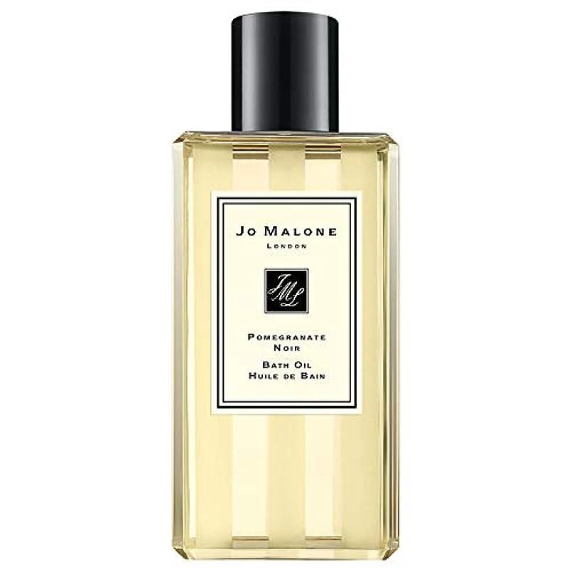 争い息を切らして運河[Jo Malone ] ジョーマローンロンドンザクロノワールバスオイル250ミリリットル - Jo Malone London Pomegranate Noir Bath Oil 250ml [並行輸入品]