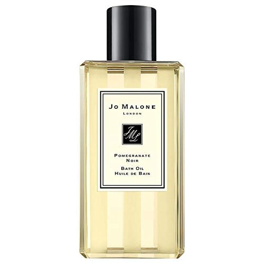 マークされた売るライナー[Jo Malone ] ジョーマローンロンドンザクロノワールバスオイル250ミリリットル - Jo Malone London Pomegranate Noir Bath Oil 250ml [並行輸入品]