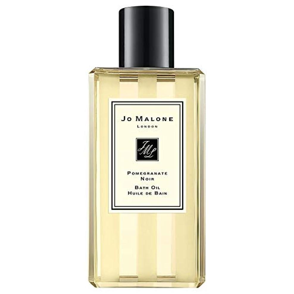 飛行機まとめる住所[Jo Malone ] ジョーマローンロンドンザクロノワールバスオイル250ミリリットル - Jo Malone London Pomegranate Noir Bath Oil 250ml [並行輸入品]