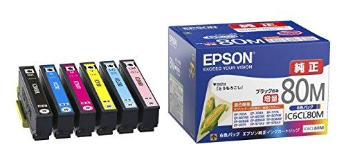 EPSON 純正インクカートリッジ IC6CL80M 6色セット(目印:とうもろこし)