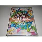 JUMP WORLD 2012 [DVD]