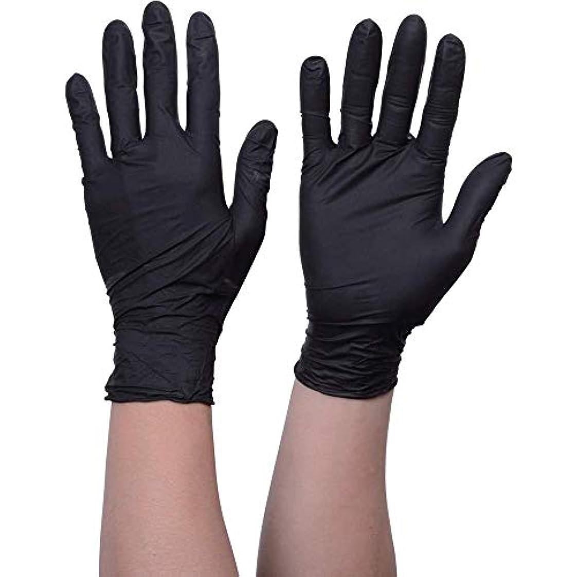 太陽染色導体ニトリル手袋 使い捨て手袋防水耐油耐久性が強い上に軽く高品質ブラック100枚入