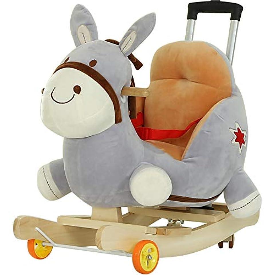曲がったテーブルを設定する吹雪乗用玩具 木製ベビーロッキングホース、2 1ロッキングホースのあるホイール、子供ロッキングホース、幼児ロッカー、ロッカーのおもちゃ、子供ロッカー、木製ロッカーライド?オン馬のおもちゃ 幼児のおもちゃ