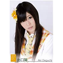SKE48トレーディングコレクションpart2 ノーマルカード 【出口陽】 R009