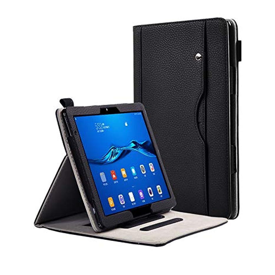 トチの実の木熟達した評論家windykids 【保護フィルム 2枚 タッチペン付き】 NEC LAVIE Tab E TE410/JAW ケース PC-TE410JAW カバー 黒 TE410 PC-TE410 スタンドケース スタンド NEC 10インチ タブレットケース Tab-M10(X605F),黒(4set) Tab-M10(X605F),黒(4set)