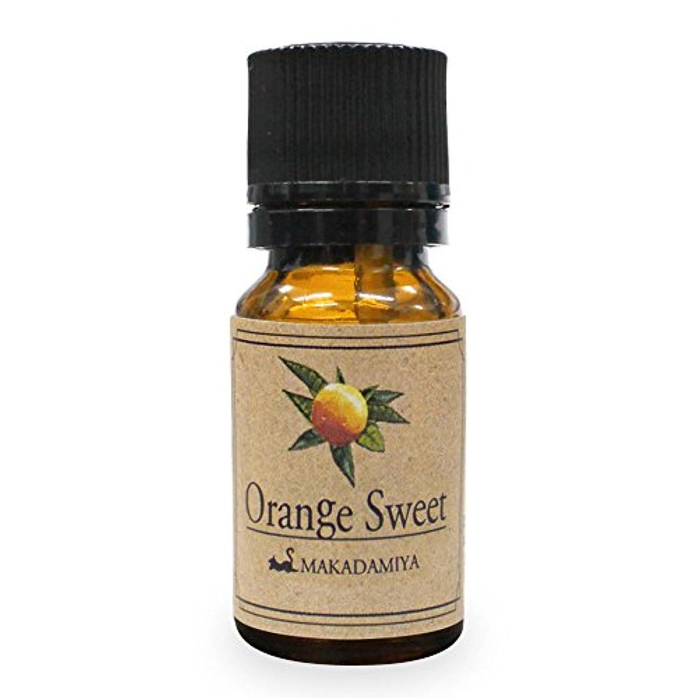ひらめきビット開発オレンジ?スイート10ml 天然100%植物性 エッセンシャルオイル(精油) アロマオイル アロママッサージ aroma Orange S.