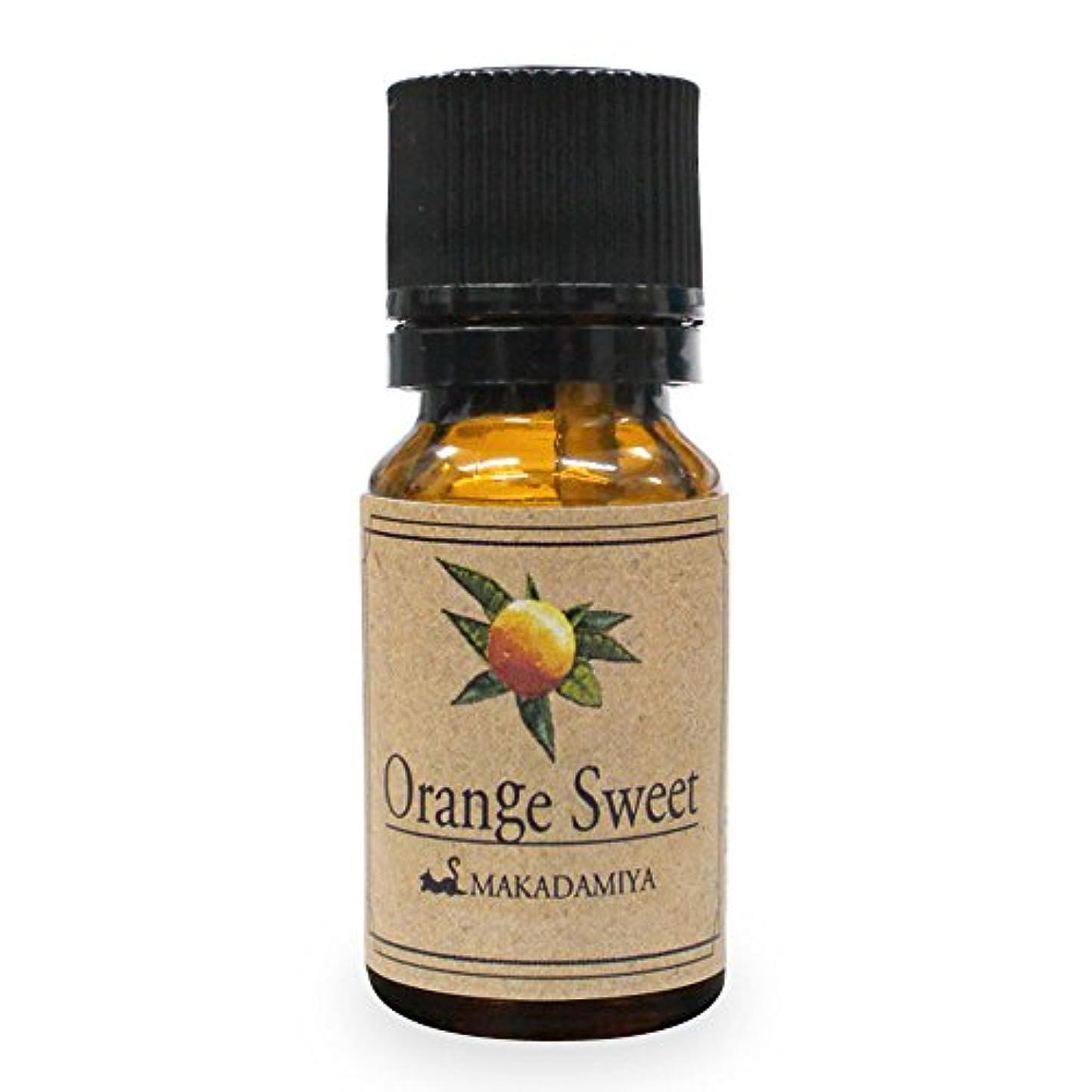 一口周術期儀式オレンジ?スイート10ml 天然100%植物性 エッセンシャルオイル(精油) アロマオイル アロママッサージ aroma Orange S.