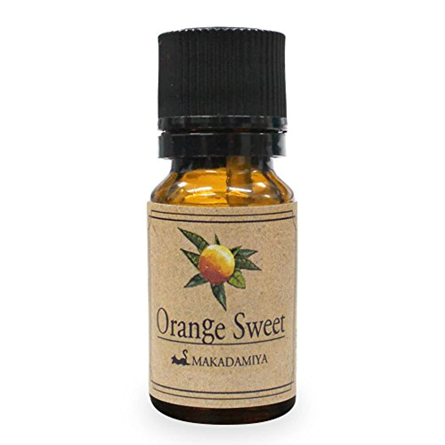 検査同行チューリップオレンジ?スイート10ml 天然100%植物性 エッセンシャルオイル(精油) アロマオイル アロママッサージ aroma Orange S.
