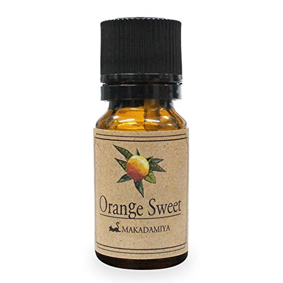 することになっている完璧めまいがオレンジ?スイート10ml 天然100%植物性 エッセンシャルオイル(精油) アロマオイル アロママッサージ aroma Orange S.