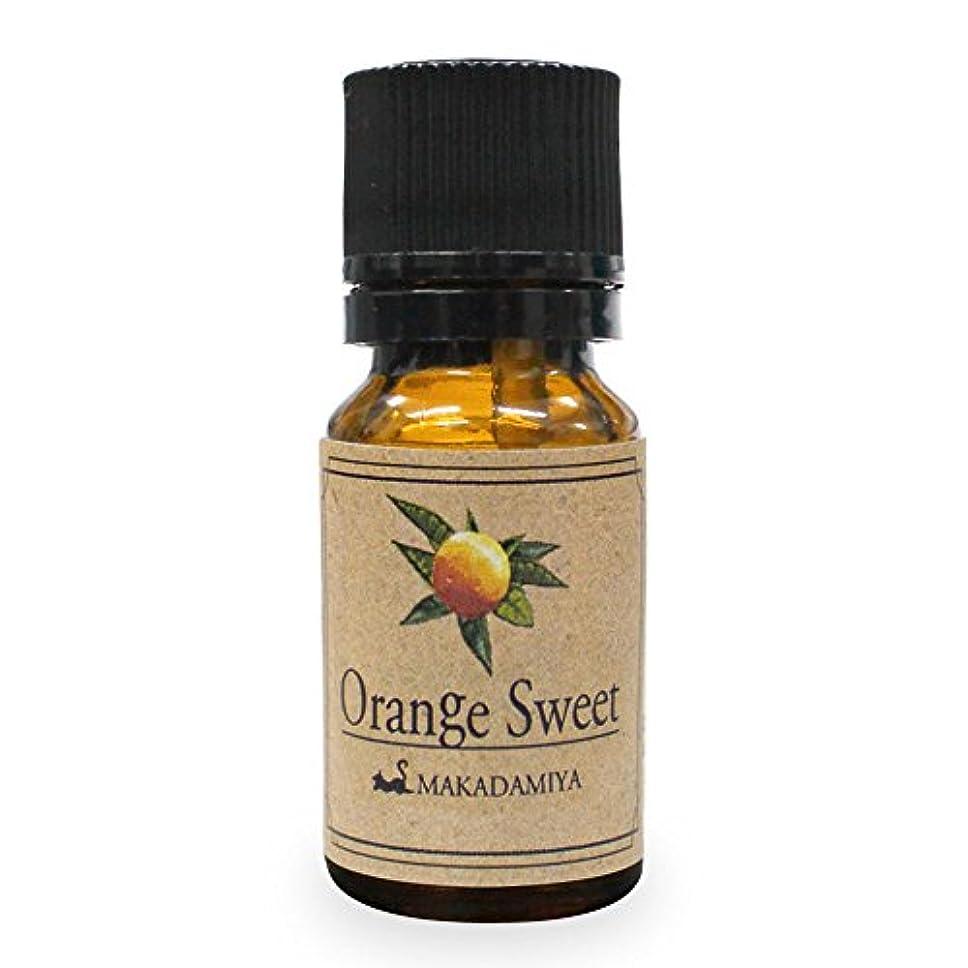 個性水族館半導体オレンジ?スイート10ml 天然100%植物性 エッセンシャルオイル(精油) アロマオイル アロママッサージ aroma Orange S.
