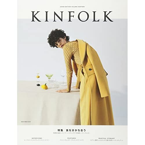 KINFOLK JAPAN EDITION Vol.18 (NEKO MOOK)