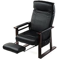 サンワダイレクト 高座椅子 リクライニング レバー式 オットマン付 ハイバック ヘッドレスト角度調節 サイドポケット付 ブラック 150-SNCH014