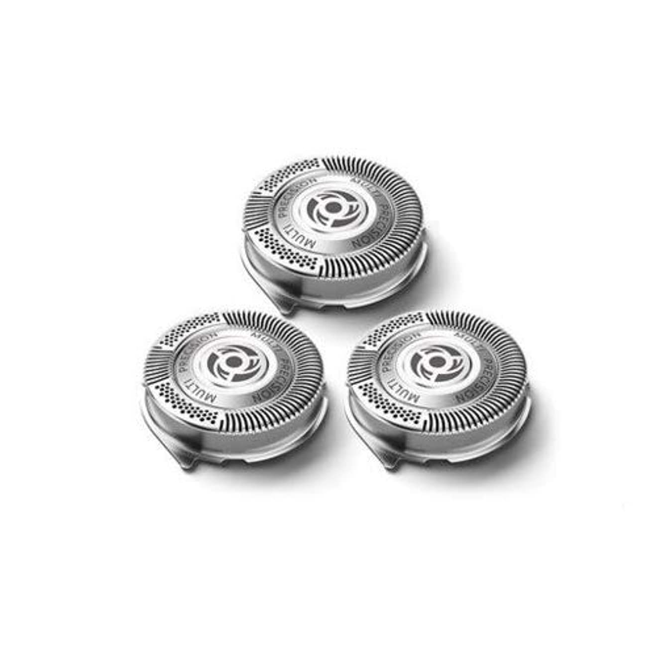 縁つかまえる囲いシェーバーカミソリヘッド交換 替え刃 に適用するPhilips SH50 DualPrecisionヘッド(3個)