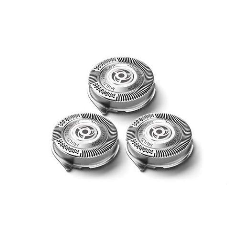 手錠刻む滑り台シェーバーカミソリヘッド交換 替え刃 に適用するPhilips SH50 DualPrecisionヘッド(3個)
