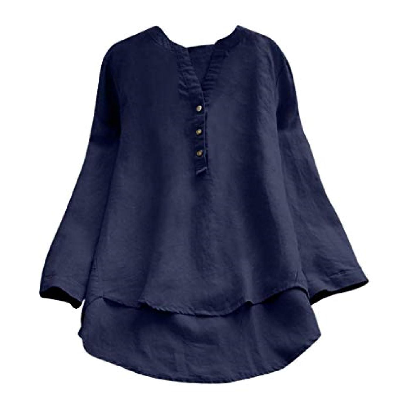 サイトラインふざけたアクティブChallyhope Women Shirt APPAREL レディース