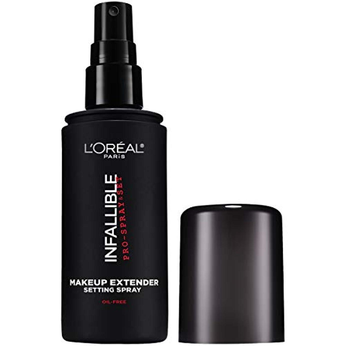 レジデンスブローホール社会科L'OREAL Infallible Pro Spray & Set Makeup Extender Setting Spray (並行輸入品)