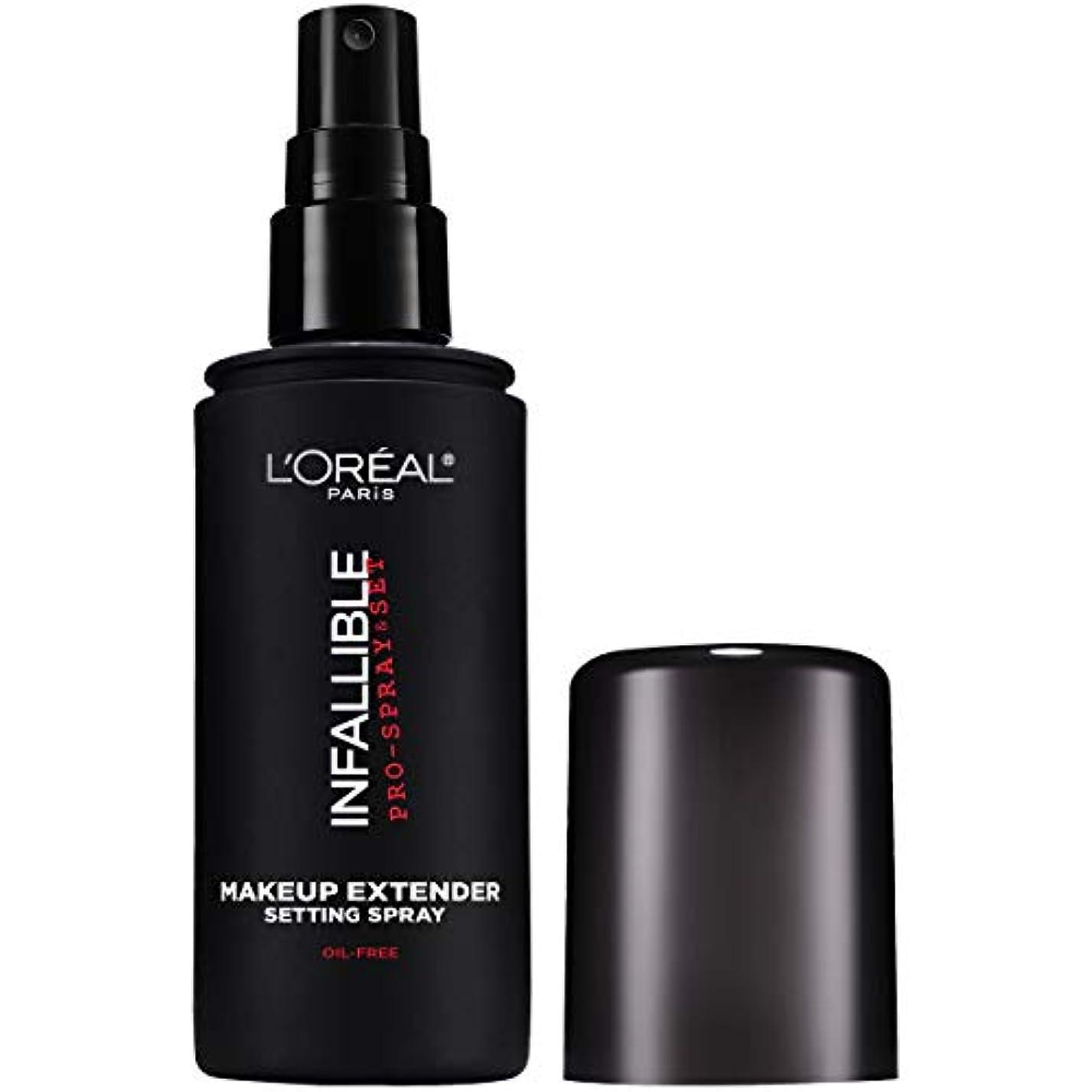 の中で適応区画L'OREAL Infallible Pro Spray & Set Makeup Extender Setting Spray (並行輸入品)