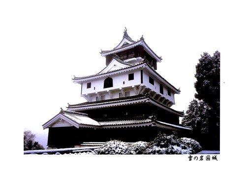 史跡ポストカード『雪の岩国城』