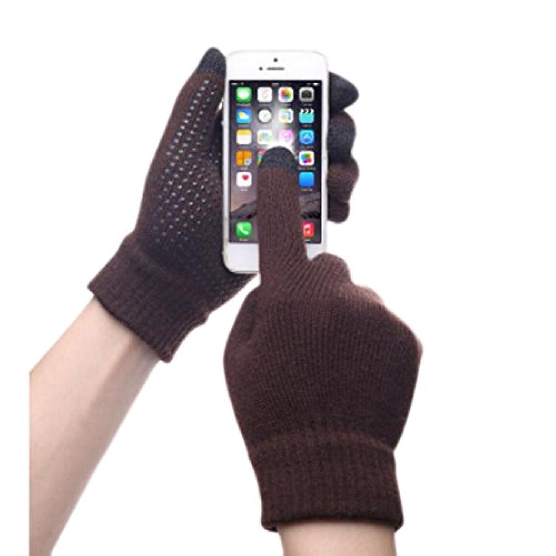 アウトドアスポーツサイクリング運転Iphone手袋ファッション暖かいタッチスクリーン手袋for Men and women-deepブラウン