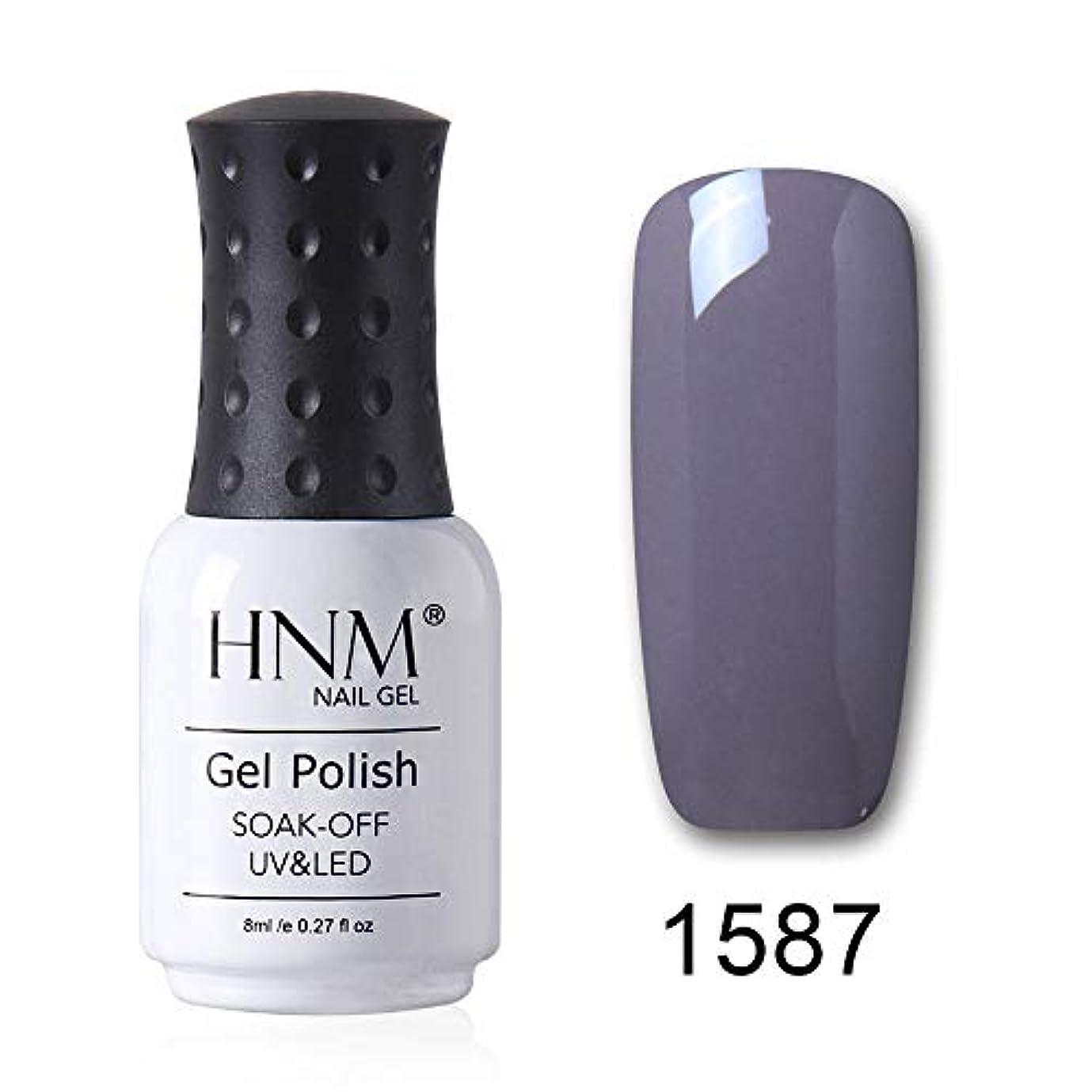 割り込み疑わしい測定可能HNM ジェルネイル カラージェル 1色入り 8ml【全76色選択可】