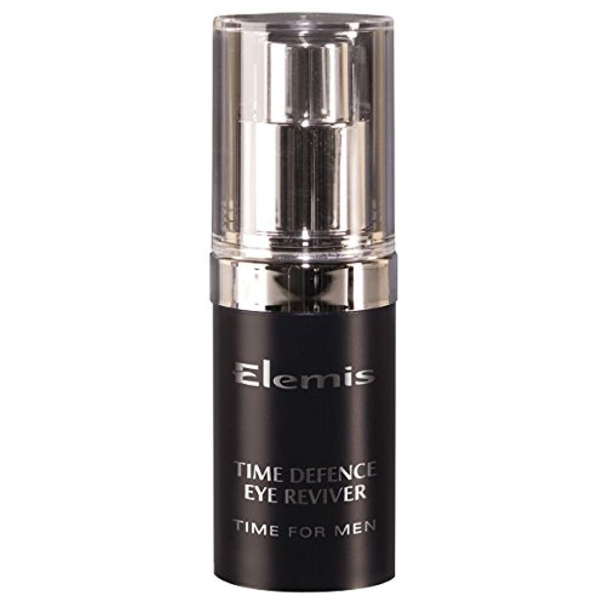 縮約押す解体するエレミスタイムディフェンスアイリバイバー (Elemis) (x2) - Elemis Time Defence Eye Reviver (Pack of 2) [並行輸入品]