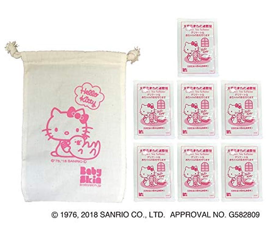 損なう子進化するBaby Skin Japan(ベビースキンジャパン) ハローキティ 巾着セットE