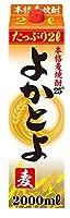 福徳長酒類 本格麦焼酎 よかとよ25度 2Lパック(2000ml) 1ケース(6本入)