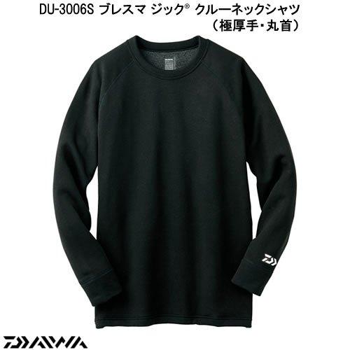 ダイワ ブレスマジック クルーネックシャツ 極厚手・丸首 DU-3006S