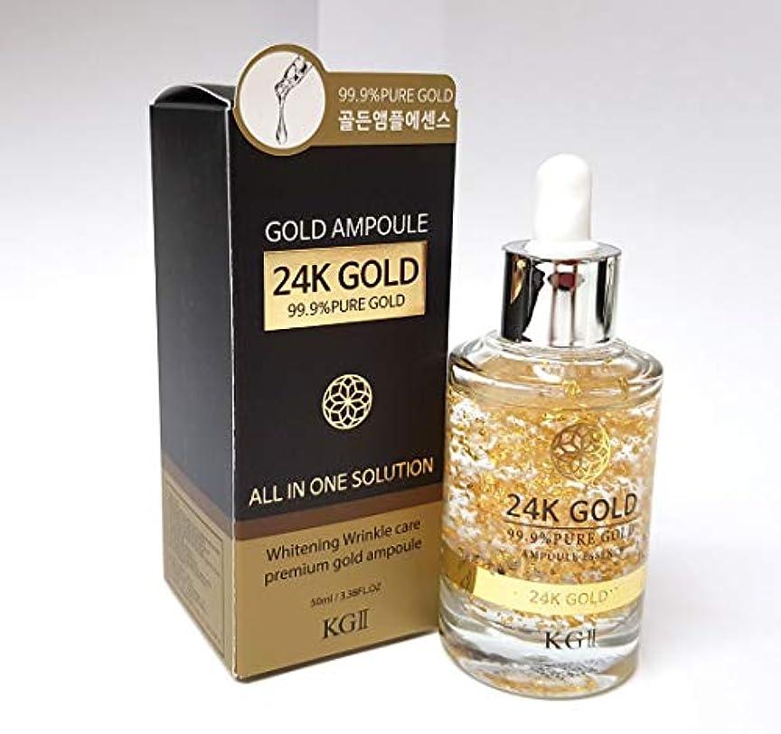 湿地フロンティア甘味[KG2] 24Kゴールドアンプルエッセンス50ml / 24K Gold Ampoule Essence 50ml / 99.9ピュアゴールド / 99.9Pure Gold/シワ&ホワイトニング/wrinkles & whitening/韓国化粧品/Korean Cosmetics [並行輸入品]