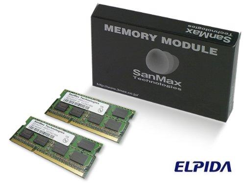 SanMax ノート用メモリ ELPIDA DRAM搭載 204pin DDR3-1333 (PC3-10600) SODIMM CL9 8GB(4GB x 2枚)セット 1.5volt JEDEC準拠 SMD-N8G68NP-13H-D / サンマックス・テクノロジーズ