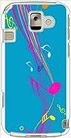 sslink F-08E らくらくスマートフォン2 ハードケース ca534-3 音符 楽譜 線 音楽 ブルー スマホ ケース スマートフォン カバー カスタム ジャケット docomo
