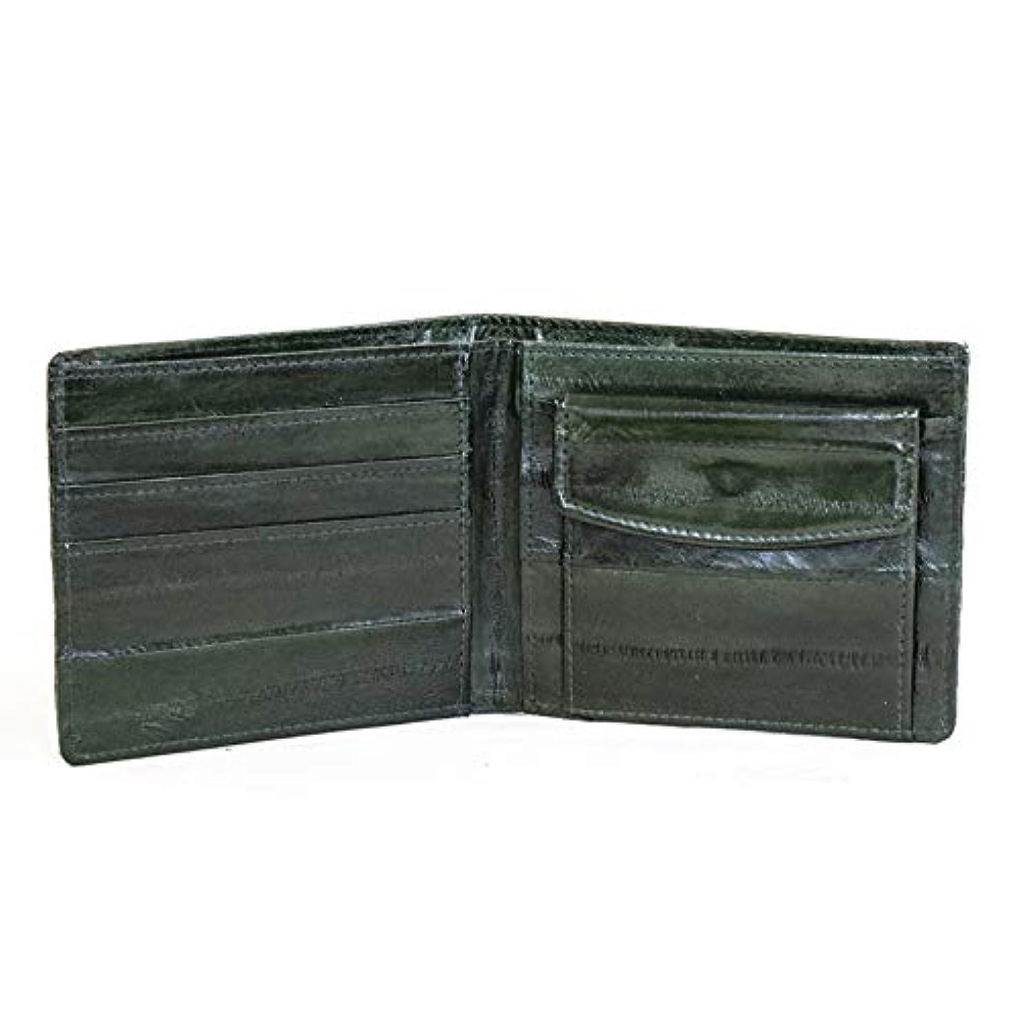かすれた見分ける言い換えると名入れ可 二つ折り財布 薄マチ 薄型 レザー 本革 (Dark green)