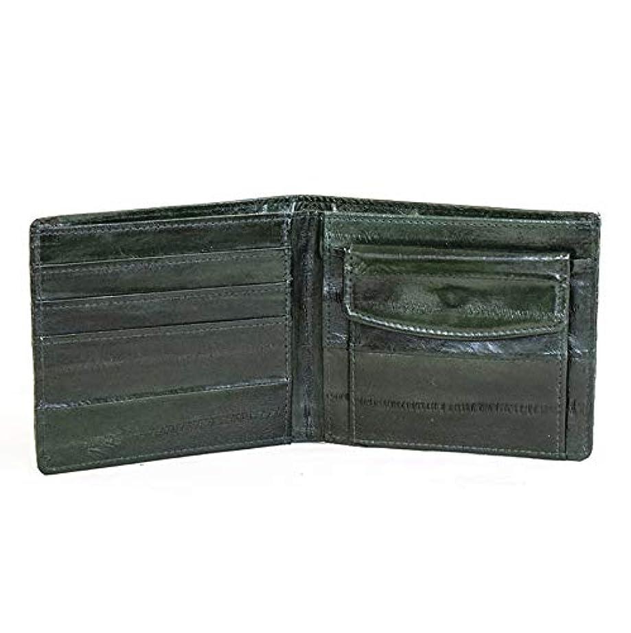 湿原地域ポイント名入れ可 二つ折り財布 薄マチ 薄型 レザー 本革 (Dark green)