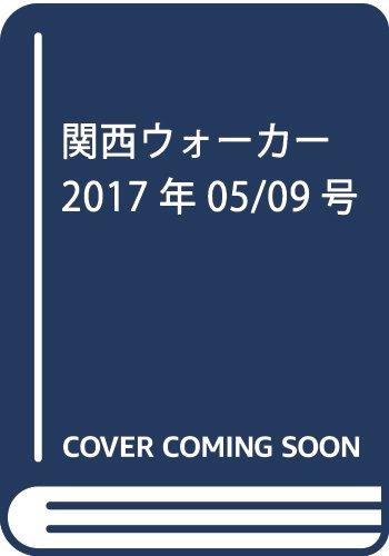 マガジンハウス その他 POPEYE(ポパイ) 2017年 5月号 [もし東京に友達が来たら、君はどこに案内するか?]の画像
